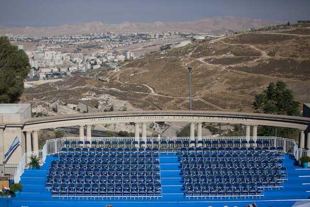 Fotos por Miriam Alster/The Hebrew University of Jerusalem
